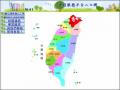 歡迎蒞臨 課程服務平台入口網中文網站